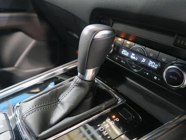 XDプロアクティブ メーカーナビ サイド・バックカメラ レーダークルーズ ETC 純正19インチアルミ 前席シートヒーター 禁煙車 コーナーセンサー(31枚目)