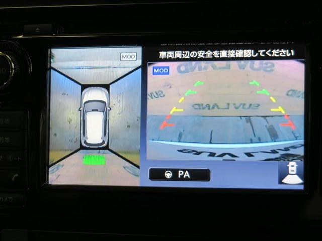 20Xtt エマージェンシーブレーキパッケージ メーカーナビ アラウンドビューモニター LEDヘッドランプ クリアランスソナー 電動リアゲート 禁煙車 スマートキー 4WD クルーズコントロール スマートキー(4枚目)