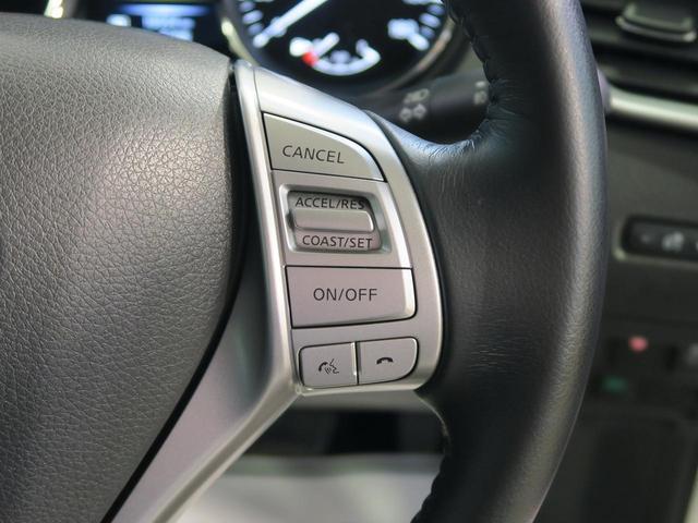 20Xtt エマージェンシーブレーキパッケージ メーカーナビ アラウンドビューモニター LEDヘッドランプ クリアランスソナー 電動リアゲート 禁煙車 スマートキー 4WD クルーズコントロール スマートキー(6枚目)