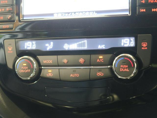 20Xtt エマージェンシーブレーキパッケージ メーカーナビ アラウンドビューモニター LEDヘッドランプ クリアランスソナー 電動リアゲート 禁煙車 スマートキー 4WD クルーズコントロール スマートキー(7枚目)