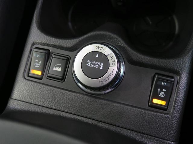20Xtt エマージェンシーブレーキパッケージ メーカーナビ アラウンドビューモニター LEDヘッドランプ クリアランスソナー 電動リアゲート 禁煙車 スマートキー 4WD クルーズコントロール スマートキー(8枚目)
