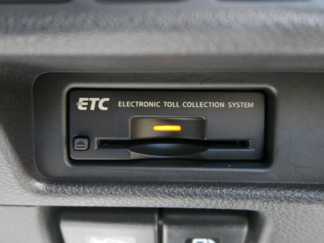 20Xtt エマージェンシーブレーキパッケージ メーカーナビ アラウンドビューモニター LEDヘッドランプ クリアランスソナー 電動リアゲート 禁煙車 スマートキー 4WD クルーズコントロール スマートキー(9枚目)