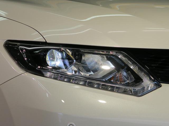 20Xtt エマージェンシーブレーキパッケージ メーカーナビ アラウンドビューモニター LEDヘッドランプ クリアランスソナー 電動リアゲート 禁煙車 スマートキー 4WD クルーズコントロール スマートキー(15枚目)