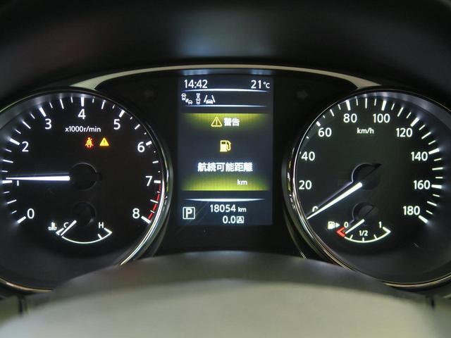 20Xtt エマージェンシーブレーキパッケージ メーカーナビ アラウンドビューモニター LEDヘッドランプ クリアランスソナー 電動リアゲート 禁煙車 スマートキー 4WD クルーズコントロール スマートキー(21枚目)