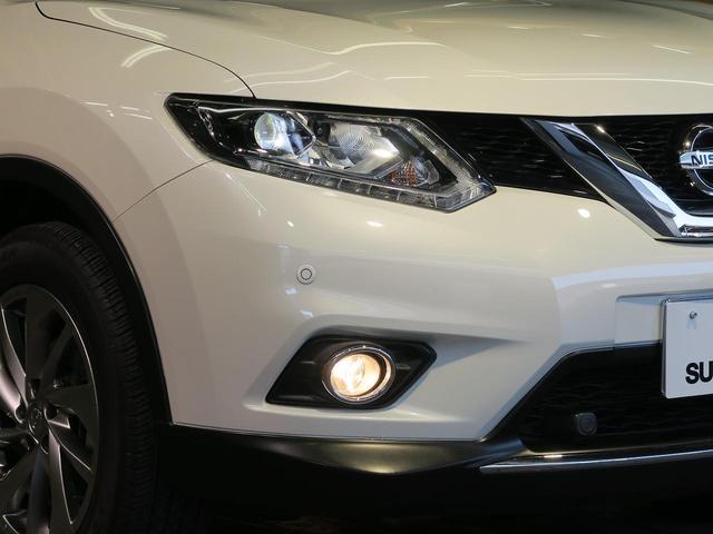 20Xtt エマージェンシーブレーキパッケージ メーカーナビ アラウンドビューモニター LEDヘッドランプ クリアランスソナー 電動リアゲート 禁煙車 スマートキー 4WD クルーズコントロール スマートキー(27枚目)