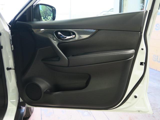 20Xtt エマージェンシーブレーキパッケージ メーカーナビ アラウンドビューモニター LEDヘッドランプ クリアランスソナー 電動リアゲート 禁煙車 スマートキー 4WD クルーズコントロール スマートキー(29枚目)