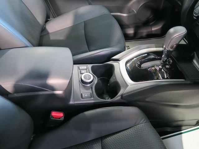 20Xtt エマージェンシーブレーキパッケージ メーカーナビ アラウンドビューモニター LEDヘッドランプ クリアランスソナー 電動リアゲート 禁煙車 スマートキー 4WD クルーズコントロール スマートキー(33枚目)