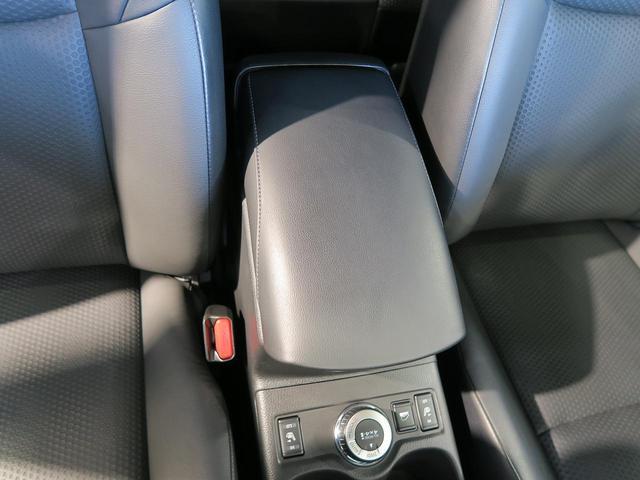20Xtt エマージェンシーブレーキパッケージ メーカーナビ アラウンドビューモニター LEDヘッドランプ クリアランスソナー 電動リアゲート 禁煙車 スマートキー 4WD クルーズコントロール スマートキー(34枚目)