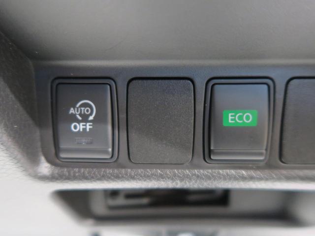 20Xtt エマージェンシーブレーキパッケージ メーカーナビ アラウンドビューモニター LEDヘッドランプ クリアランスソナー 電動リアゲート 禁煙車 スマートキー 4WD クルーズコントロール スマートキー(42枚目)