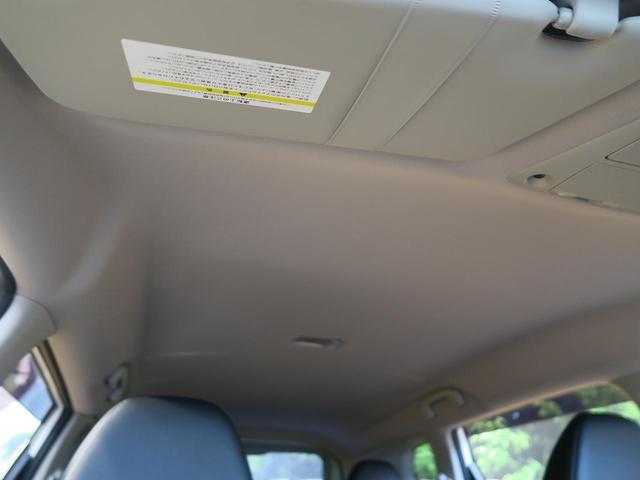 20Xtt エマージェンシーブレーキパッケージ メーカーナビ アラウンドビューモニター LEDヘッドランプ クリアランスソナー 電動リアゲート 禁煙車 スマートキー 4WD クルーズコントロール スマートキー(45枚目)