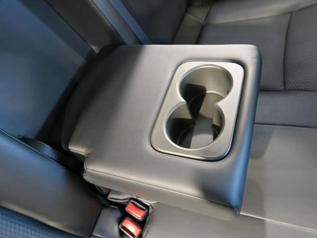 20Xtt エマージェンシーブレーキパッケージ メーカーナビ アラウンドビューモニター LEDヘッドランプ クリアランスソナー 電動リアゲート 禁煙車 スマートキー 4WD クルーズコントロール スマートキー(46枚目)