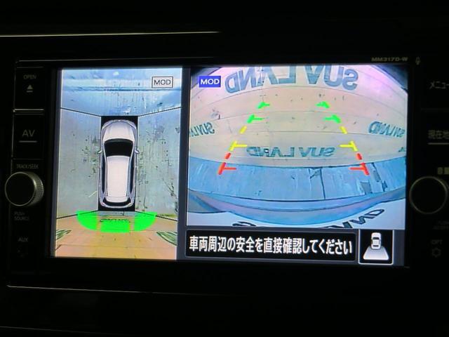 20X 後期 純正ナビ アラウンドビューモニター LEDヘッドランプ コーナーセンサー アイドリングストップ スマートキー 禁煙車 電動リアゲート 純正18アルミ(4枚目)