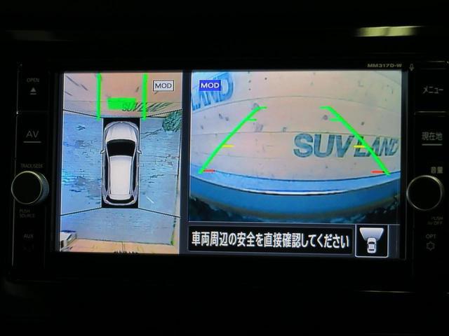 20X 後期 純正ナビ アラウンドビューモニター LEDヘッドランプ コーナーセンサー アイドリングストップ スマートキー 禁煙車 電動リアゲート 純正18アルミ(8枚目)