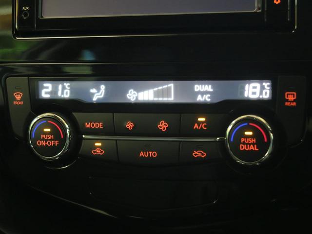 20X 後期 純正ナビ アラウンドビューモニター LEDヘッドランプ コーナーセンサー アイドリングストップ スマートキー 禁煙車 電動リアゲート 純正18アルミ(11枚目)