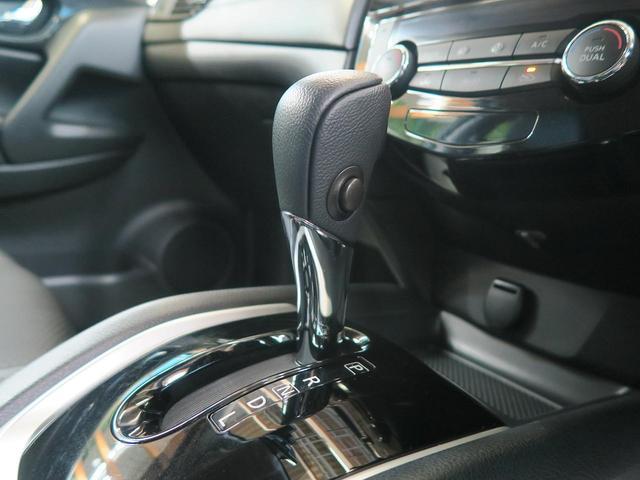 20X 後期 純正ナビ アラウンドビューモニター LEDヘッドランプ コーナーセンサー アイドリングストップ スマートキー 禁煙車 電動リアゲート 純正18アルミ(34枚目)