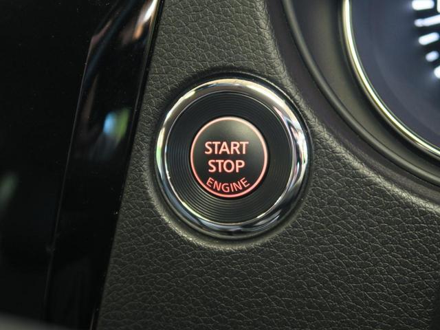 20X 後期 純正ナビ アラウンドビューモニター LEDヘッドランプ コーナーセンサー アイドリングストップ スマートキー 禁煙車 電動リアゲート 純正18アルミ(41枚目)