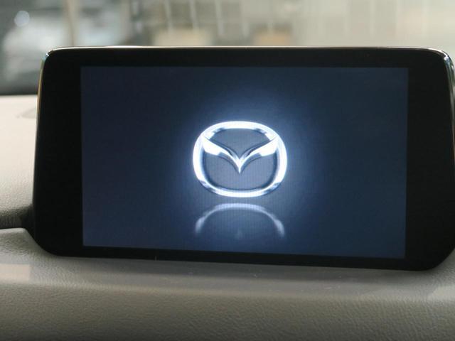 XD プロアクティブ 現行型 マツダコネクトナビ フルセグTV 衝突軽減装置 360℃モニター LEDヘッド レーダークルーズ 前席シートヒーター クリアランスソナー パワーバックドア ドライブレコーダー ETC(5枚目)