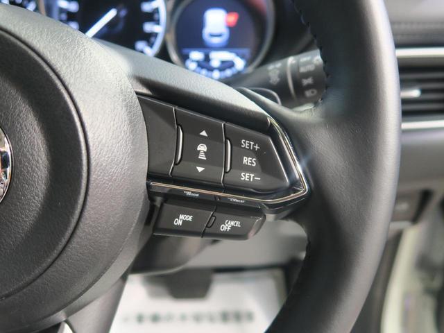 XD プロアクティブ 現行型 マツダコネクトナビ フルセグTV 衝突軽減装置 360℃モニター LEDヘッド レーダークルーズ 前席シートヒーター クリアランスソナー パワーバックドア ドライブレコーダー ETC(8枚目)