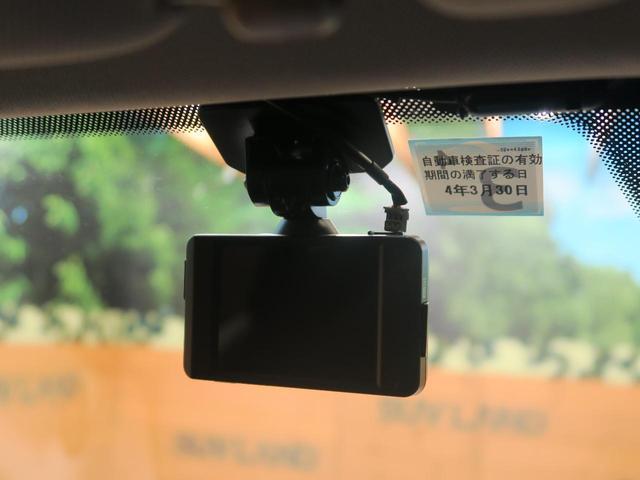 XD プロアクティブ 現行型 マツダコネクトナビ フルセグTV 衝突軽減装置 360℃モニター LEDヘッド レーダークルーズ 前席シートヒーター クリアランスソナー パワーバックドア ドライブレコーダー ETC(11枚目)