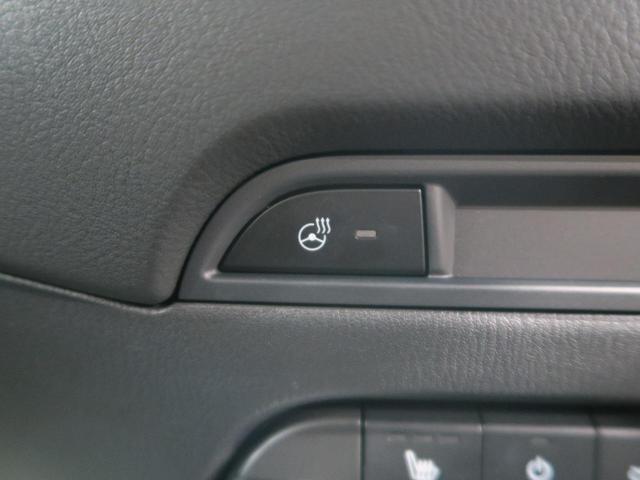 XD プロアクティブ 現行型 マツダコネクトナビ フルセグTV 衝突軽減装置 360℃モニター LEDヘッド レーダークルーズ 前席シートヒーター クリアランスソナー パワーバックドア ドライブレコーダー ETC(31枚目)