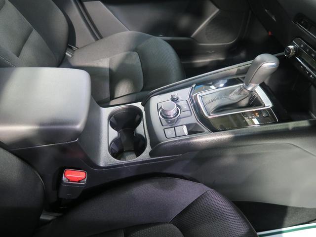 XD プロアクティブ 現行型 マツダコネクトナビ フルセグTV 衝突軽減装置 360℃モニター LEDヘッド レーダークルーズ 前席シートヒーター クリアランスソナー パワーバックドア ドライブレコーダー ETC(32枚目)