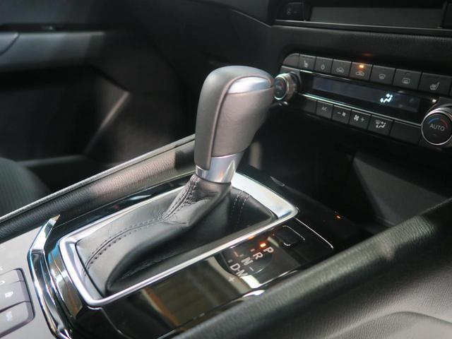XD プロアクティブ 現行型 マツダコネクトナビ フルセグTV 衝突軽減装置 360℃モニター LEDヘッド レーダークルーズ 前席シートヒーター クリアランスソナー パワーバックドア ドライブレコーダー ETC(33枚目)