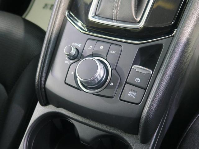 XD プロアクティブ 現行型 マツダコネクトナビ フルセグTV 衝突軽減装置 360℃モニター LEDヘッド レーダークルーズ 前席シートヒーター クリアランスソナー パワーバックドア ドライブレコーダー ETC(34枚目)