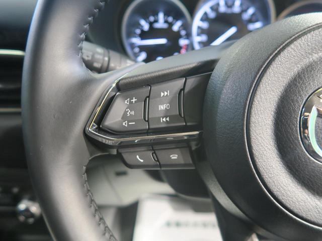 XD プロアクティブ 現行型 マツダコネクトナビ フルセグTV 衝突軽減装置 360℃モニター LEDヘッド レーダークルーズ 前席シートヒーター クリアランスソナー パワーバックドア ドライブレコーダー ETC(40枚目)