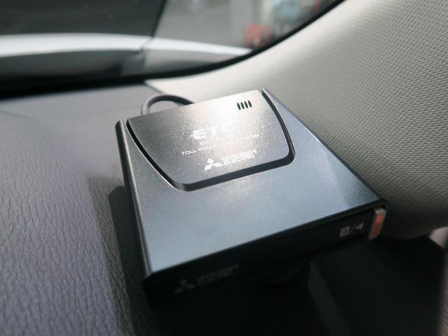 XD プロアクティブ 現行型 マツダコネクトナビ フルセグTV 衝突軽減装置 360℃モニター LEDヘッド レーダークルーズ 前席シートヒーター クリアランスソナー パワーバックドア ドライブレコーダー ETC(42枚目)