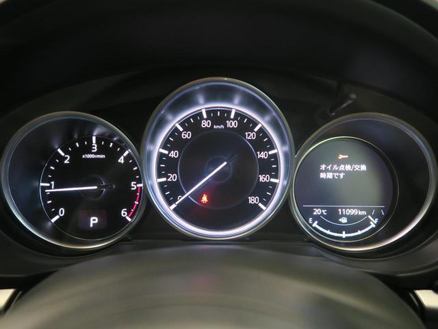XD プロアクティブ 現行型 マツダコネクトナビ フルセグTV 衝突軽減装置 360℃モニター LEDヘッド レーダークルーズ 前席シートヒーター クリアランスソナー パワーバックドア ドライブレコーダー ETC(43枚目)