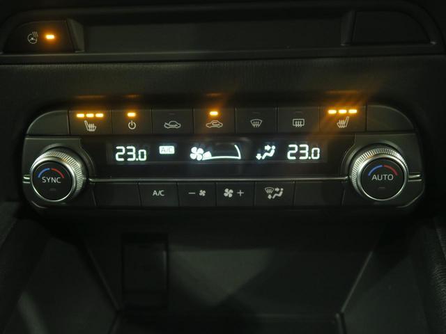 XD プロアクティブ 現行型 マツダコネクトナビ フルセグTV 衝突軽減装置 360℃モニター LEDヘッド レーダークルーズ 前席シートヒーター クリアランスソナー パワーバックドア ドライブレコーダー ETC(44枚目)