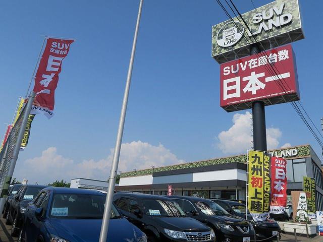 『SUV LAND』とは、日本一の展示台数を誇るSUV専門店で、「冒険」をテーマにした店舗づくりを特徴としております。