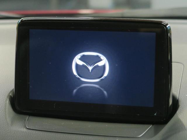 純正SDナビ!!フルセグTVの視聴も可能です☆高性能&多機能ナビでドライブも快適ですよ☆