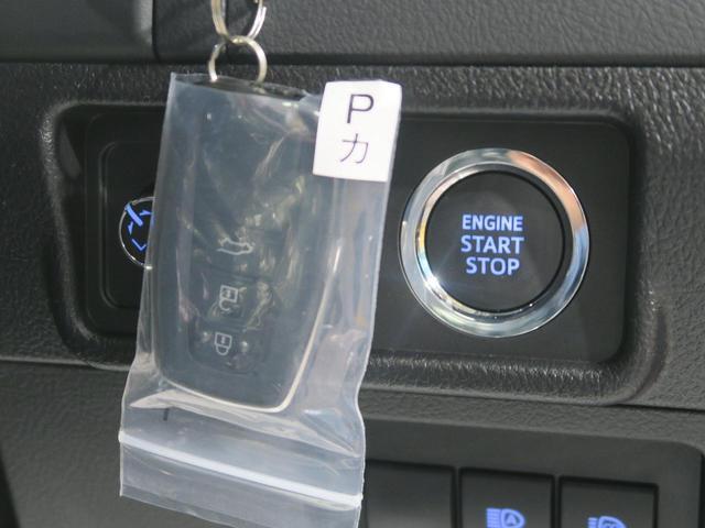 TX Lパッケージ・ブラックエディション 登録済未使用車 セーフティセンス サンルーフ ルーフレール クリアランスソナー レーダークルーズ LEDヘッド スマートキー 純正18インチアルミ オートマチックハイビーム(8枚目)