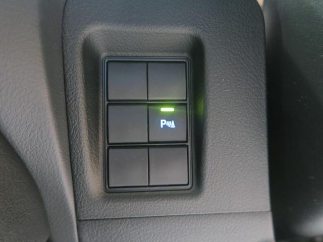 TX Lパッケージ・ブラックエディション 登録済未使用車 セーフティセンス サンルーフ ルーフレール クリアランスソナー レーダークルーズ LEDヘッド スマートキー 純正18インチアルミ オートマチックハイビーム(12枚目)