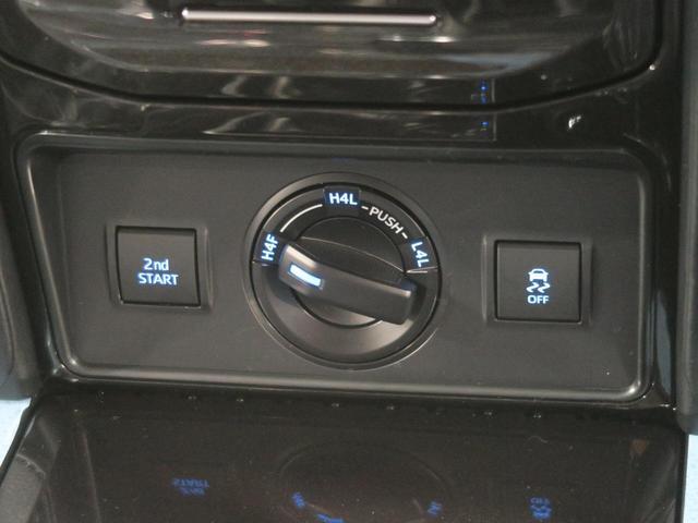 TX Lパッケージ・ブラックエディション 登録済未使用車 セーフティセンス サンルーフ ルーフレール クリアランスソナー レーダークルーズ LEDヘッド スマートキー 純正18インチアルミ オートマチックハイビーム(32枚目)