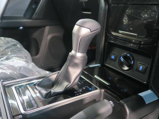TX Lパッケージ・ブラックエディション 登録済未使用車 セーフティセンス サンルーフ ルーフレール クリアランスソナー レーダークルーズ LEDヘッド スマートキー 純正18インチアルミ オートマチックハイビーム(33枚目)