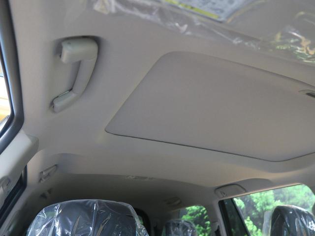 TX Lパッケージ・ブラックエディション 登録済未使用車 セーフティセンス サンルーフ ルーフレール クリアランスソナー レーダークルーズ LEDヘッド スマートキー 純正18インチアルミ オートマチックハイビーム(47枚目)