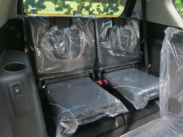 TX Lパッケージ・ブラックエディション 登録済未使用車 セーフティセンス サンルーフ ルーフレール クリアランスソナー レーダークルーズ LEDヘッド スマートキー 純正18インチアルミ オートマチックハイビーム(48枚目)