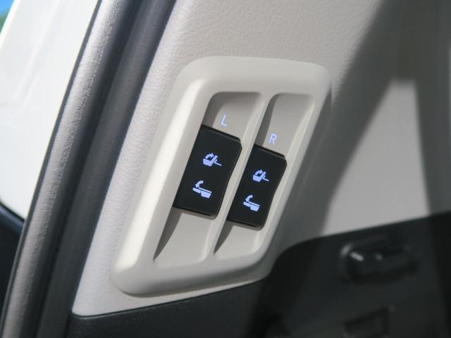 TX Lパッケージ・ブラックエディション 登録済未使用車 セーフティセンス サンルーフ ルーフレール クリアランスソナー レーダークルーズ LEDヘッド スマートキー 純正18インチアルミ オートマチックハイビーム(57枚目)