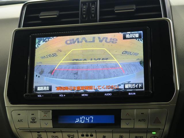 TX Lパッケージ セーフティセンス 純正9型ナビ フルセグTV ルーフレール レーダークルーズ LEDヘッド ドライブレコーダー ベージュ革 バックカメラ 前席シートエアコン 純正17インチアルミ ビルトインETC(7枚目)