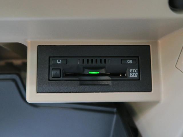 TX Lパッケージ セーフティセンス 純正9型ナビ フルセグTV ルーフレール レーダークルーズ LEDヘッド ドライブレコーダー ベージュ革 バックカメラ 前席シートエアコン 純正17インチアルミ ビルトインETC(11枚目)