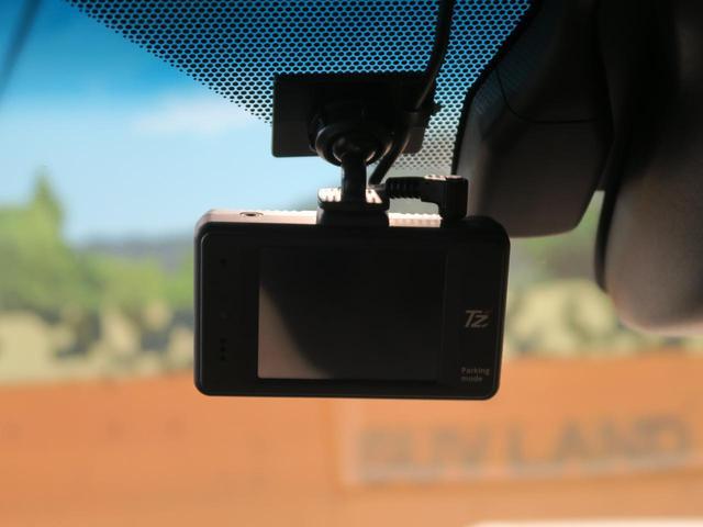 TX Lパッケージ セーフティセンス 純正9型ナビ フルセグTV ルーフレール レーダークルーズ LEDヘッド ドライブレコーダー ベージュ革 バックカメラ 前席シートエアコン 純正17インチアルミ ビルトインETC(12枚目)