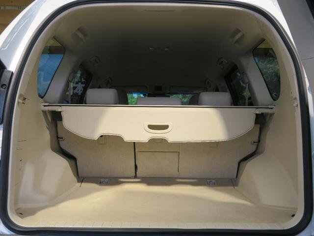 TX Lパッケージ セーフティセンス 純正9型ナビ フルセグTV ルーフレール レーダークルーズ LEDヘッド ドライブレコーダー ベージュ革 バックカメラ 前席シートエアコン 純正17インチアルミ ビルトインETC(13枚目)