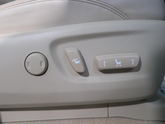TX Lパッケージ セーフティセンス 純正9型ナビ フルセグTV ルーフレール レーダークルーズ LEDヘッド ドライブレコーダー ベージュ革 バックカメラ 前席シートエアコン 純正17インチアルミ ビルトインETC(25枚目)