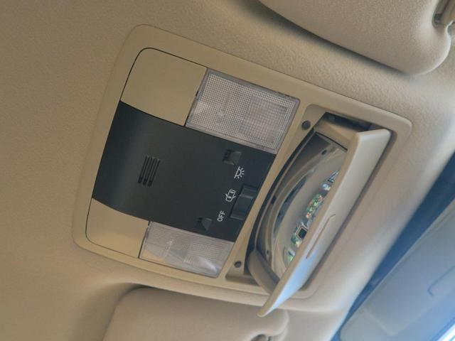 TX Lパッケージ セーフティセンス 純正9型ナビ フルセグTV ルーフレール レーダークルーズ LEDヘッド ドライブレコーダー ベージュ革 バックカメラ 前席シートエアコン 純正17インチアルミ ビルトインETC(26枚目)