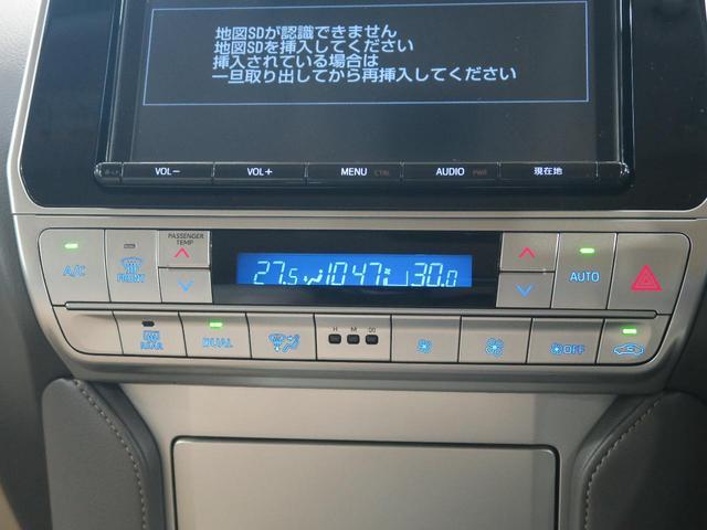 TX Lパッケージ セーフティセンス 純正9型ナビ フルセグTV ルーフレール レーダークルーズ LEDヘッド ドライブレコーダー ベージュ革 バックカメラ 前席シートエアコン 純正17インチアルミ ビルトインETC(30枚目)