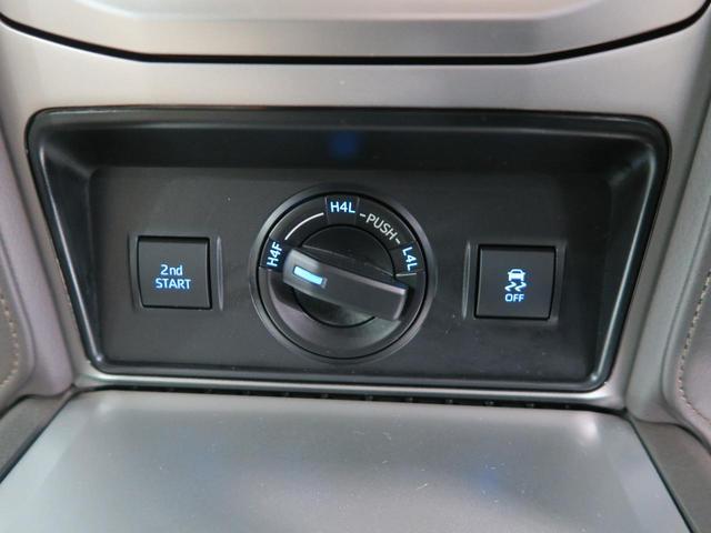 TX Lパッケージ セーフティセンス 純正9型ナビ フルセグTV ルーフレール レーダークルーズ LEDヘッド ドライブレコーダー ベージュ革 バックカメラ 前席シートエアコン 純正17インチアルミ ビルトインETC(31枚目)