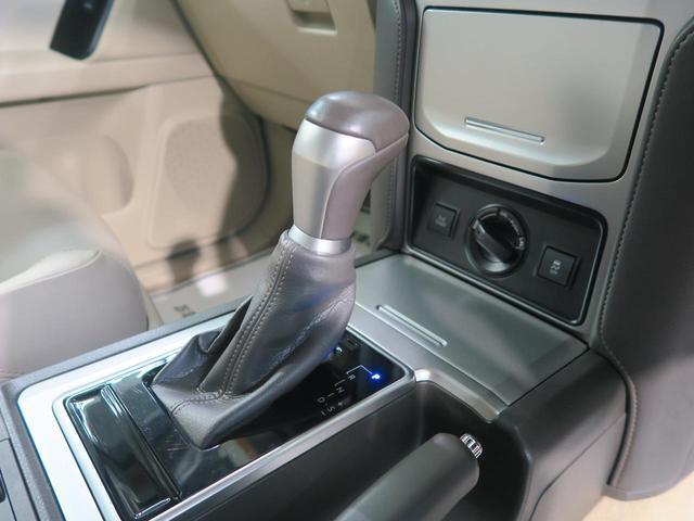 TX Lパッケージ セーフティセンス 純正9型ナビ フルセグTV ルーフレール レーダークルーズ LEDヘッド ドライブレコーダー ベージュ革 バックカメラ 前席シートエアコン 純正17インチアルミ ビルトインETC(32枚目)