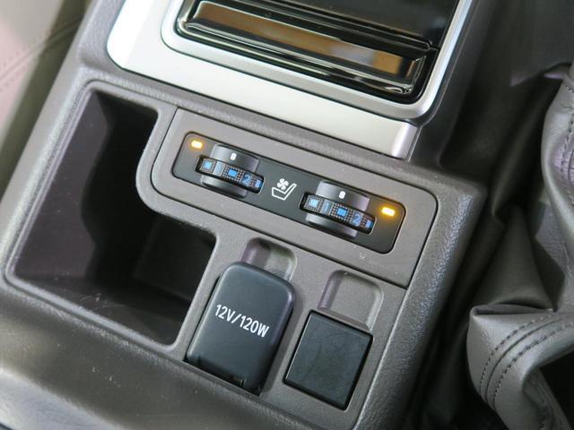 TX Lパッケージ セーフティセンス 純正9型ナビ フルセグTV ルーフレール レーダークルーズ LEDヘッド ドライブレコーダー ベージュ革 バックカメラ 前席シートエアコン 純正17インチアルミ ビルトインETC(33枚目)